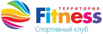 Территория Fitness