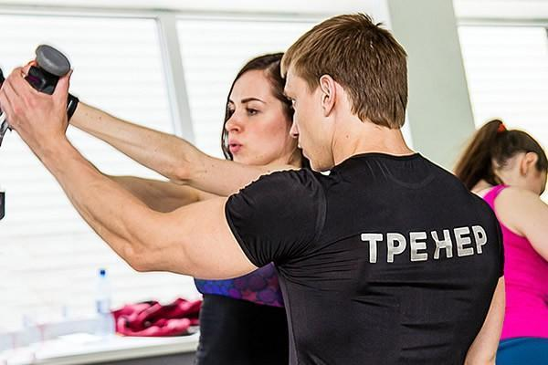 personalnyj trening